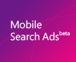 Mobile Search Ads